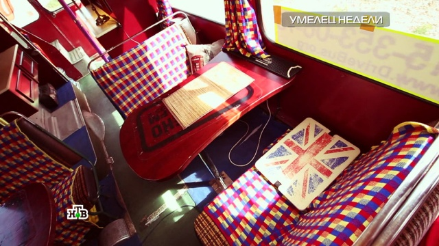 Москвич организовал успешный бизнес встаром лондонском двухэтажном автобусе.автобусы, изобретения, технологии, экономика и бизнес.НТВ.Ru: новости, видео, программы телеканала НТВ
