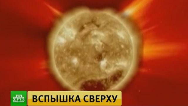 После вспышки на Солнце на МКС возник «нежелательный радиационный фон».МКС, Солнце, космос.НТВ.Ru: новости, видео, программы телеканала НТВ
