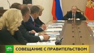 Путин: россияне заметят улучшение вэкономике вближайшее время