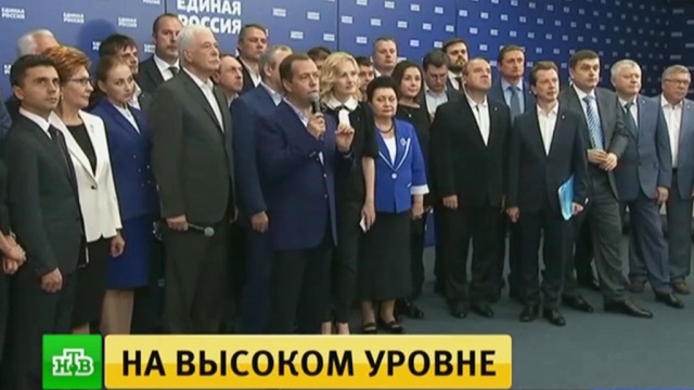 Медведев: губернаторам идепутатам предстоит работа по исполнению наказов избирателей.Единая Россия, Медведев, выборы.НТВ.Ru: новости, видео, программы телеканала НТВ
