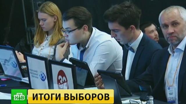 Единый день голосования обозначил «молодежный» тренд на выборах.выборы, губернаторы, депутаты, молодежь, мэры.НТВ.Ru: новости, видео, программы телеканала НТВ