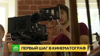 «Ленфильм» представил программу поддержки дебютного кино