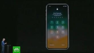 На презентации iPhoneX не сработал датчик распознавания лица
