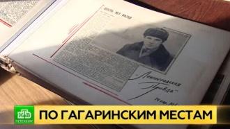 В Петербурге займутся реконструкцией заводского корпуса, где практиковался Гагарин