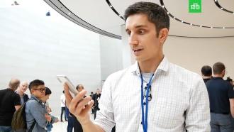 Обозреватель НТВ одним из первых подержал в руках iPhone X