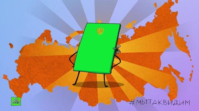 Илон Маск рассказал НТВ, «как ему такое».НТВ.Ru: новости, видео, программы телеканала НТВ