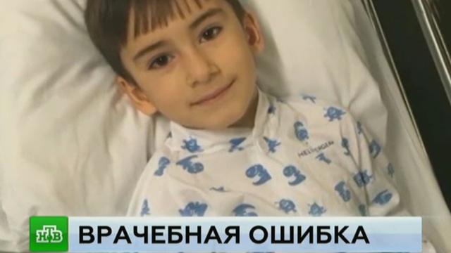 Норвежские медики обратились к семье случайно убитого мальчика из России.врачебные ошибки, дети и подростки, медицина, Норвегия, смерть.НТВ.Ru: новости, видео, программы телеканала НТВ