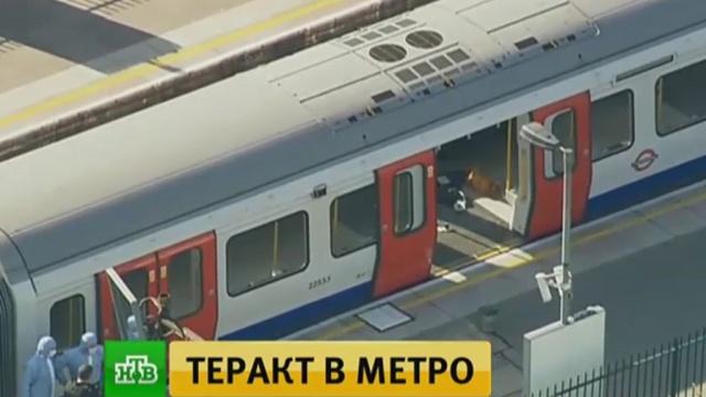 СМИ: в лондонском метро обнаружили второе взрывное устройство.взрывы, Лондон, метро.НТВ.Ru: новости, видео, программы телеканала НТВ