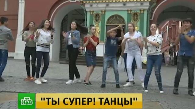 Участники проекта «Ты супер! Танцы» устроили репетицию на Красной площади.дети и подростки, НТВ, Москва, фестивали и конкурсы, эксклюзив, Ты супер Танцы, шоу-бизнес.НТВ.Ru: новости, видео, программы телеканала НТВ