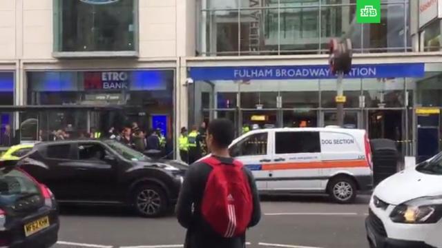 Со станции лондонского метро эвакуировали людей.Великобритания, Лондон, метро, эвакуация.НТВ.Ru: новости, видео, программы телеканала НТВ