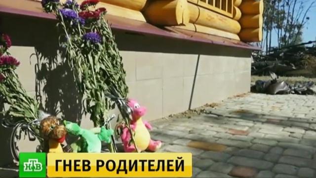 Одесса погрузилась втраур по погибшим всгоревшем лагере детям.Одесса, Украина, беспорядки, дети и подростки, митинги и протесты, пожары.НТВ.Ru: новости, видео, программы телеканала НТВ