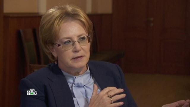 Скворцова рассказала, как побороть страх россиян перед прививками.Минздрав, интервью, прививки, свиной грипп, эксклюзив, эпидемия.НТВ.Ru: новости, видео, программы телеканала НТВ