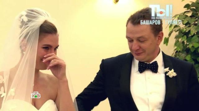 Невеста Марата Башарова расплакалась на свадьбе из-за неблагозвучной росписи.Башаров, артисты, браки и разводы, знаменитости, кино, эксклюзив.НТВ.Ru: новости, видео, программы телеканала НТВ