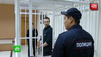 ВМоскве выносят приговор механику ЖК «Алые паруса», где обрушился лифт