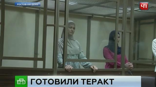 Суд огласил приговор двум девушкам, готовившим теракт вРостове-на-Дону.Исламское государство, Ростов-на-Дону, приговоры, суды, телефонный терроризм.НТВ.Ru: новости, видео, программы телеканала НТВ