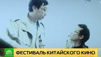 В Северной столице показывают лучшее кино из Поднебесной