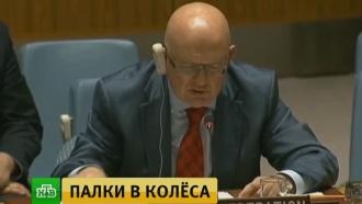 Небензя: Украина может представить свой проект резолюции омиротворцах ООН вДонбассе