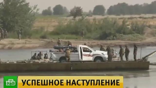 Сирийская армия форсировала Евфрат и оттеснила боевиков от Дейр-эз-Зора.Сирия, армии мира, армия и флот РФ, войны и вооруженные конфликты, терроризм.НТВ.Ru: новости, видео, программы телеканала НТВ