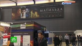 В Петербурге решается прокатная судьба «Матильды»