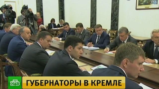Путин поприветствовал избрание «молодых и энергичных» губернаторов.выборы, губернаторы, Путин.НТВ.Ru: новости, видео, программы телеканала НТВ
