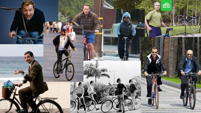 Звезды на велосипедах: смешные, серьезные ивполне обычные.велоспорт, ЗаМинуту, знаменитости.НТВ.Ru: новости, видео, программы телеканала НТВ