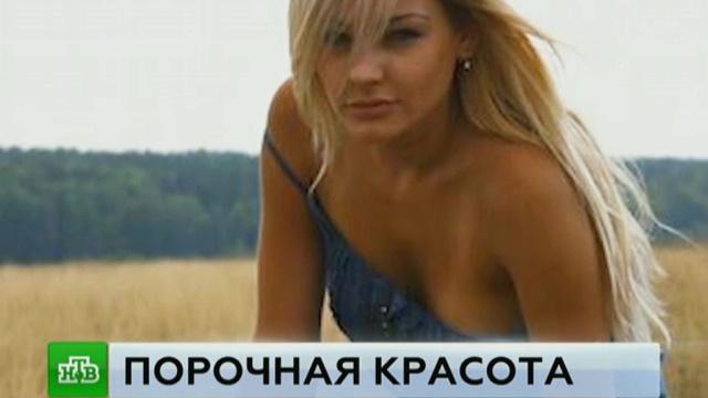 Откровенные снимки в соцсетях стоили воспитательнице уральского детсада работы.дети и подростки, детские сады, Екатеринбург, Интернет, скандалы, соцсети.НТВ.Ru: новости, видео, программы телеканала НТВ