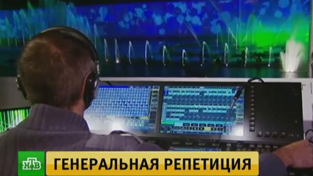 «Круг света» готовится удивить москвичей грандиозными лазерными шоу.Москва, лазер, отдых и досуг, фестивали и конкурсы.НТВ.Ru: новости, видео, программы телеканала НТВ