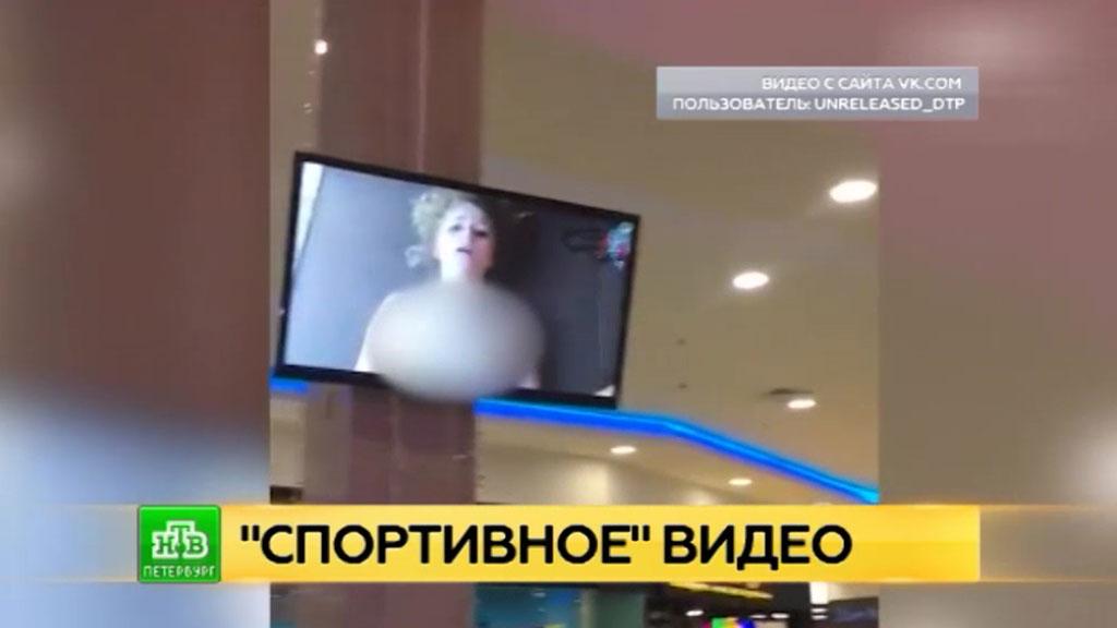 здорово! русский муж продал жены анал могу сейчас