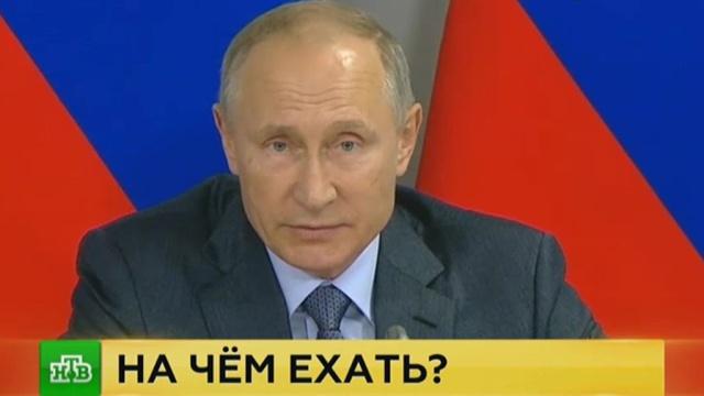 Путин раскритиковал организацию общественного транспорта в регионах.автобусы, дороги, мосты, общественный транспорт, Путин, технологии, трамваи, троллейбусы, Ульяновск.НТВ.Ru: новости, видео, программы телеканала НТВ