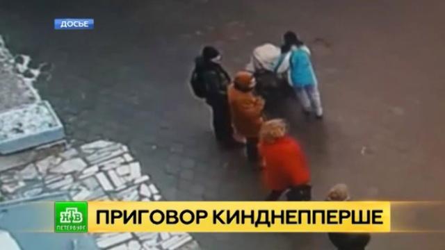 Петергофскую киднеппершу отправили в колонию на 7 лет.Санкт-Петербург, дети и подростки, младенцы, похищения людей, приговоры, суды.НТВ.Ru: новости, видео, программы телеканала НТВ