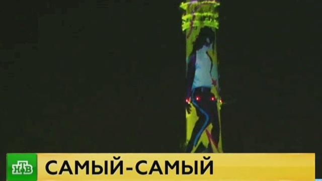 В Москве перекроют ряд улиц на время фестиваля «Круг света».лазер, Москва, общественный транспорт, отдых и досуг, фестивали и конкурсы.НТВ.Ru: новости, видео, программы телеканала НТВ