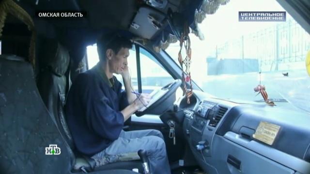 Оштрафованный за помощь малоимущим водитель из Омска пообещал бороться до конца.Омская область, суды, штрафы.НТВ.Ru: новости, видео, программы телеканала НТВ