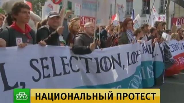 В Париже 150 тысяч человек вышли на митинг против трудовой реформы.Макрон, Париж, Франция, законодательство, митинги и протесты.НТВ.Ru: новости, видео, программы телеканала НТВ