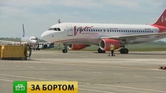 Из аэропорта Домодедово начались вылеты задержанных рейсов <nobr>«ВИМ-Авиа»</nobr>