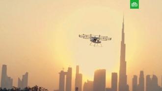 В Дубае прошли испытания первого в мире беспилотного летающего такси