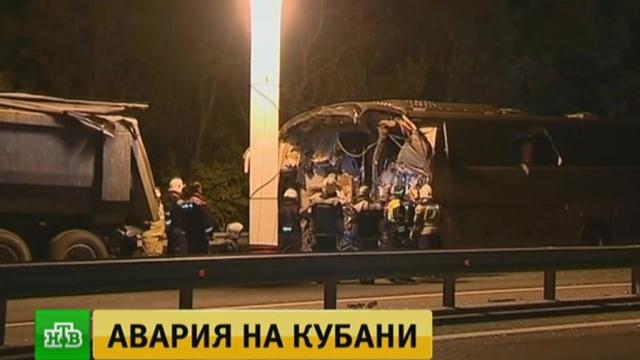 Выживший вкатастрофе савтобусом на Кубани рассказал отрагедии.ДТП, Краснодарский край, автобусы, больницы.НТВ.Ru: новости, видео, программы телеканала НТВ