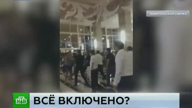 Подравшиеся сперсоналом турецкого отеля россияне отправились всуд.Турция, драки и избиения, отели и гостиницы, суды.НТВ.Ru: новости, видео, программы телеканала НТВ