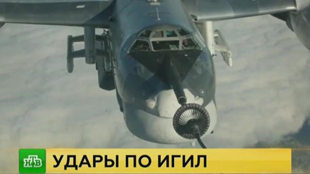 «Русские медведи» подтвердили свою эффективность в борьбе с ИГ.авиация, войны и вооруженные конфликты, Исламское государство, Минобороны РФ, Сирия, терроризм.НТВ.Ru: новости, видео, программы телеканала НТВ