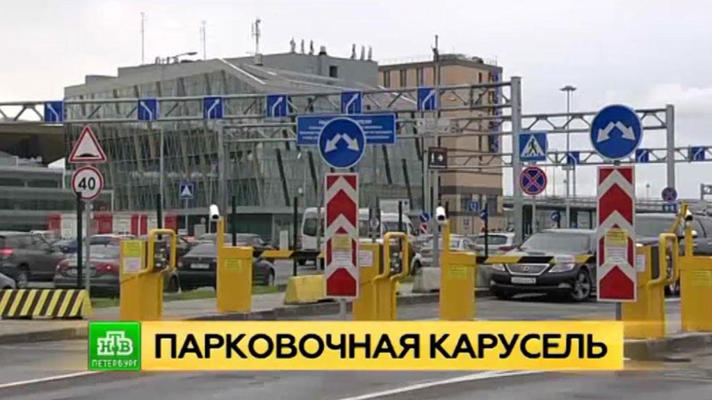 Где отучиться на тракториста в москве