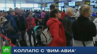 Сдают нервы: пассажиры <nobr>«ВИМ-Авиа»</nobr> рассказывают омногочасовом ожидании вылета