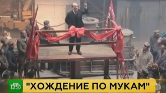 Исторический сериал НТВ перенесет зрителей вреволюционный Петроград