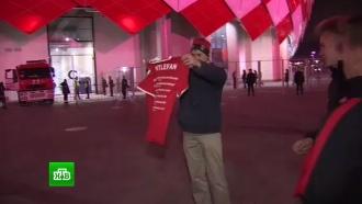 Бывший игрок «Ливерпуля» оценил гостеприимство фанатов «Спартака»