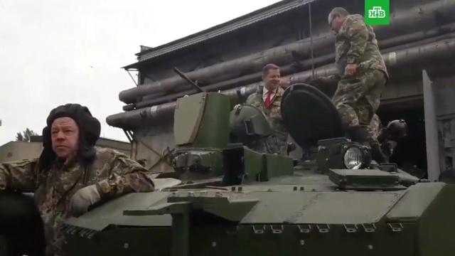 Ляшко на танке пообещал доехать до Москвы.Украина, оружие.НТВ.Ru: новости, видео, программы телеканала НТВ