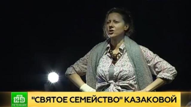 Петербургский Театр комедии разыгрывает на сцене лихо закрученный детектив.Санкт-Петербург, театр.НТВ.Ru: новости, видео, программы телеканала НТВ