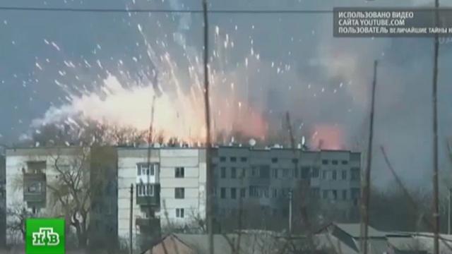 В ЛНР пожар на оружейном складе под Винницей назвали попыткой скрыть хищения.взрывы, пожары, Украина.НТВ.Ru: новости, видео, программы телеканала НТВ