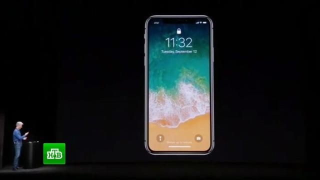 Apple столкнулась с нехваткой деталей для производства iPhone X.Apple, iPhone, гаджеты, технологии.НТВ.Ru: новости, видео, программы телеканала НТВ