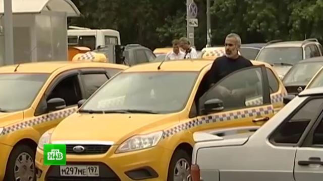 В ФАС положительно отнеслись к объединению Uber и «Яндекс.Такси».такси, ФАС, экономика и бизнес, Яндекс.НТВ.Ru: новости, видео, программы телеканала НТВ