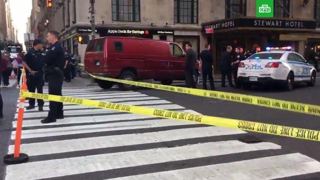 ВНью-Йорке фургон врезался вгруппу прохожих.Нью-Йорк, США, автомобили.НТВ.Ru: новости, видео, программы телеканала НТВ