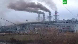 Якутск остался без электричества <nobr>из-за</nobr> взрыва на ГРЭС