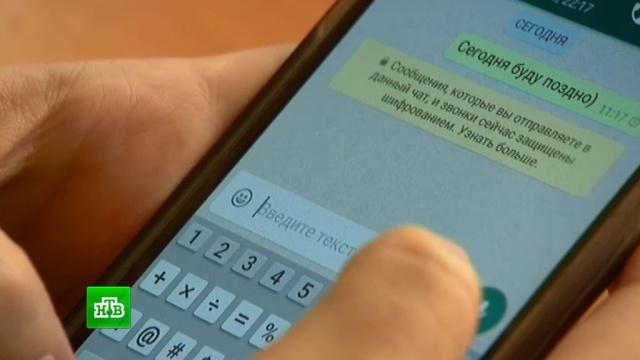Российские инноваторы предложили способ заработка на неизрасходованных СМС.изобретения, мобильная связь, технологии.НТВ.Ru: новости, видео, программы телеканала НТВ